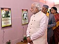 The Prime Minister, Shri Narendra Modi visiting the exhibition, on the occasion of the Centenary Year Convocation of the Banaras Hindu University (BHU), in Varanasi (1).jpg