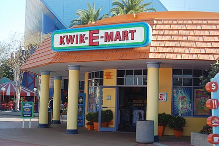 Le Kwik-E-Mart au The Simpsons Ride. - Les Simpson