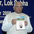 "The Speaker, Lok Sabha, Shri Somnath Chatterjee releasing a Monograph titled ""Madhu Limaye in Parliament A Commemorative Volume"", in New Delhi on October 23, 2008.jpg"