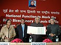 The Speaker, Lok Sabha, Shri Somnath Chatterjee releasing the Commemorative Stamp at a National function to mark the Birth Bicentenary of Louis Braille, in New Delhi on January 04, 2009.jpg