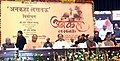 "The Vice President, Shri M. Venkaiah Naidu at an event to release the book titled ""Ankaha Lucknow"", authored by Shri Lalji Tandon, in Lucknow, Uttar Pradesh.JPG"