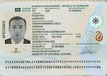 Заявление на возврат письма почта россии образец