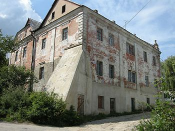 The dwelling house Twins in Kremenets (2).jpg