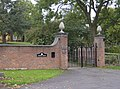 The front gate - geograph.org.uk - 597506.jpg