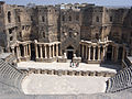 Theater at Bosra, Syria..jpg