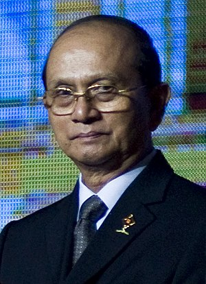 Myanmar general election, 2015 - Image: Thein Sein ASEAN