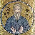 Theodosius the Cenobiarch (mosaic in Nea Moni).jpg