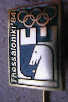 23 олимпиада 1984: