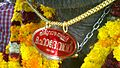 Thiru Vazhappally Mahadevan's Locket.jpg