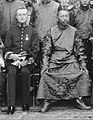 Thubten Gyatso, 13th Dalai Lama and Charles Alfred Bell in 1910, from- Hastings House Calcutta 1910 (cropped).jpg