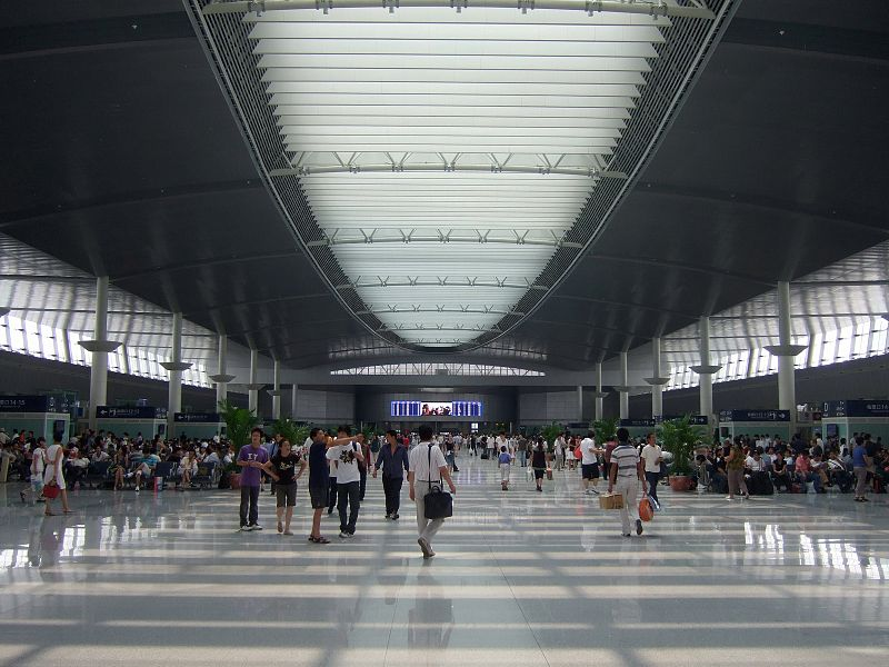 File:Tianjin Railway Station 20080818 2119.jpg