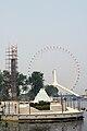 Tianjin haihe.jpg