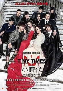 Tiny Times - Wikipedia