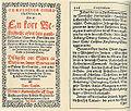 Titelblad og tekstside af Hans Nansens Compendium Cosmographicum 1638.jpg