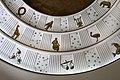Tito chini, padiglione delle feste di castrocaro, atrio circolare, lucernario con i simboli delle costellazioni, 1936-41, 03.jpg