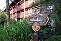 Tokelau Sign (6265264712).jpg