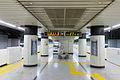 Tokyo-Metro-Zoshigaya-Station-02.jpg
