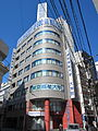 Tokyo University of Social Welfare.JPG