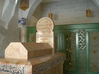 Deir Alla - Tomb of the Muslim commander Abu Ubaidah ibn al-Jarrah