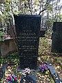 Tomb of Livanov MN 20201102 142720.jpg