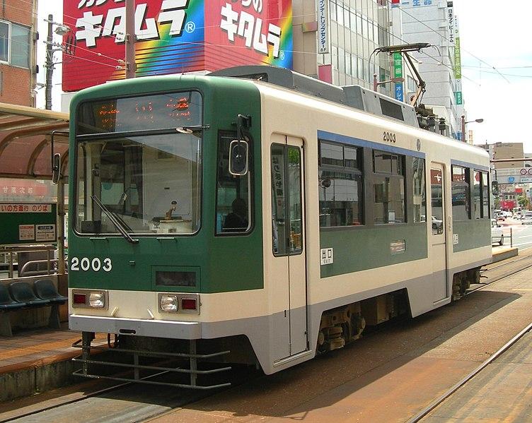 File:Tosa Electric Railway-2003.jpg