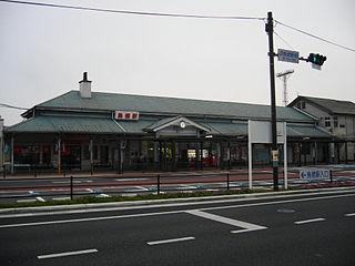 Tosu Station Railway station in Tosu, Saga Prefecture, Japan