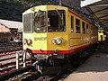 Train jaune Villefranche-de-Conflent.jpg