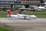 TransAsia Airways ATR 72-212A B-22821 Taking off from Taipei Songshan Airport 20150908a.jpg