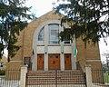 Trinity Ukrainian Catholic Ch 288 Vanderbilt Av jeh.jpg