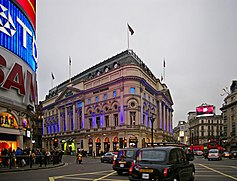Trocadero Centre, London W1 - geograph.org.uk - 1098193.jpg