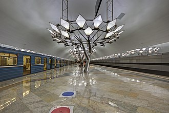 Troparyovo - Image: Troparyovo Mos Metro station 02 2015 platform