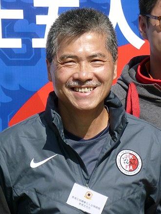 Tsang Wai Chung - Image: Tsang Wai Chung