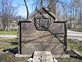 Tserkvy SPb 02 2012 4477.jpg