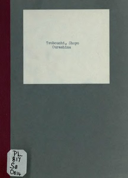 File:Tsubouchi - Ourashima.djvu