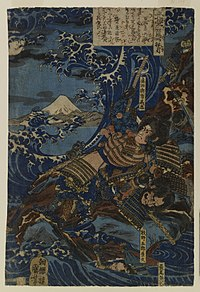 Tsuruya Kiemon - Yobu hakkei - Walters 95109.jpg