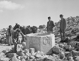 Tuqu' -  The Byzantine baptismal font, described by Guérin in 1863, photographed in 1940