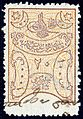 Turkey 1878 Sul4514.jpg