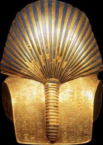 Tutankhamun's mask - Image: Tutanhamon 001