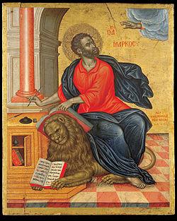 Márk evangélista, lábainál ikonográfiai szimbóluma, a szárnyas oroszlán