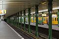 U-Bahnhof Deutsche Oper 20141110 7.jpg