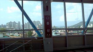 Heungseon Station - Image: U115 Heung Seon 01