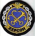 U210 Kherson.jpg