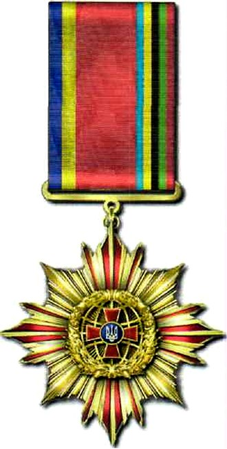 Awards and decorations of the Ukrainian Armed Forces (before 2012) - Image: UKR MOD – Commendation For Military Cooperation