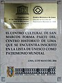 UNMSM-CCSM Casona de la Universidad de San Marcos (112).jpg