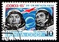 USSR stamp Soyuz-15 1974 10k.jpg