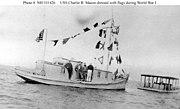 USS Charlie B. Mason (SP-1225) starboard view