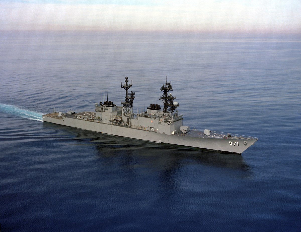 Uss David R Ray Wikipedia