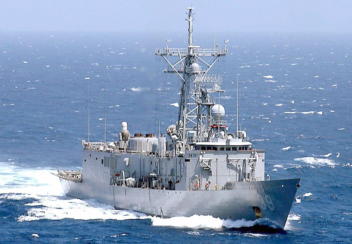 USS Doyle (FFG-39)