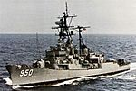 USS Richard S. Edwards (DD-950) underway at sea, circa in 1978.jpg