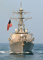 US Navy 091013-N-1644H-002 The guided-missile destroyer USS Fitzgerald (DDG 62) is underway in the Pacific Ocean.jpg
